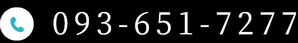 093-651-7277